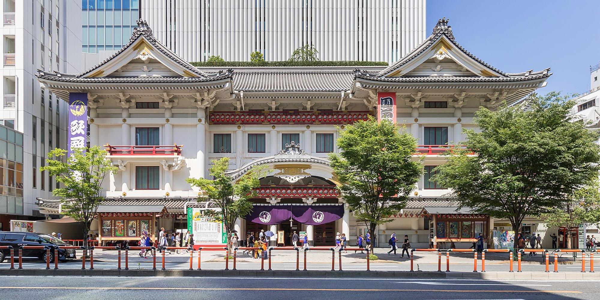Ginza 4-12-15, Chuo-ku (Higashi Ginza Station)
