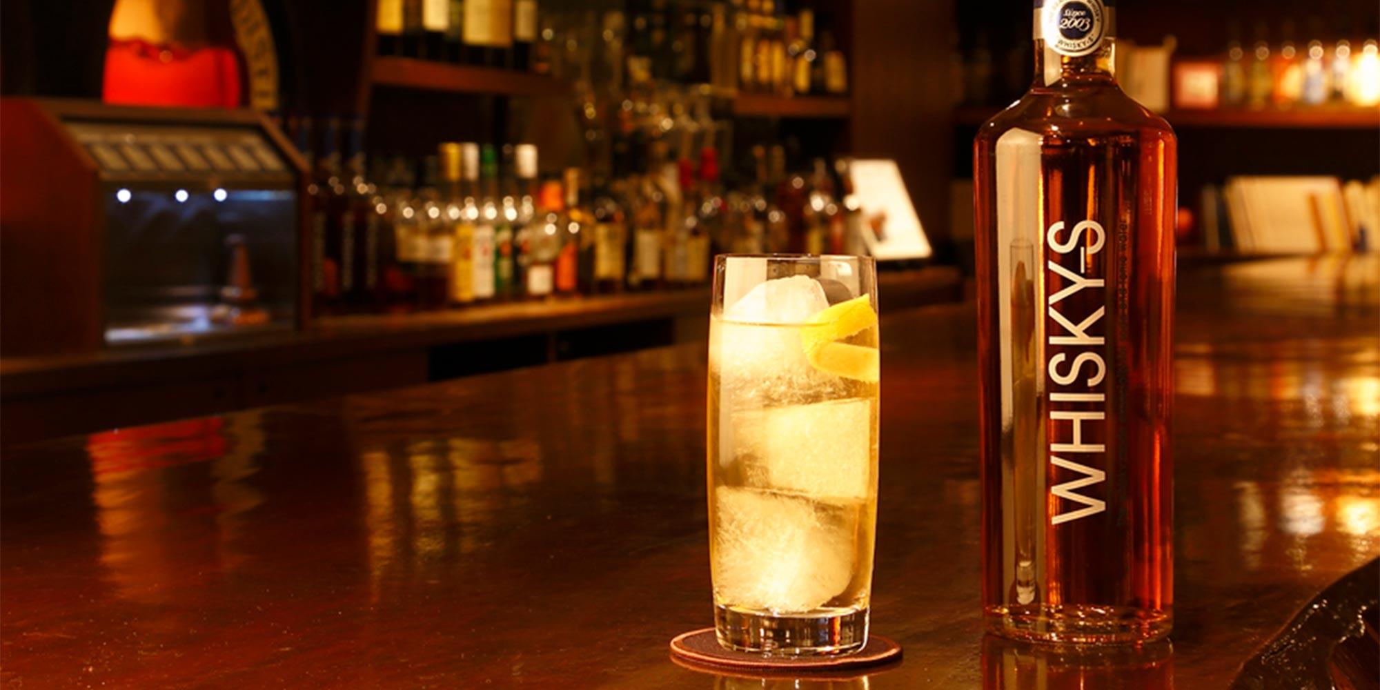 Hibiya Bar Whisky-S Ⅱ
