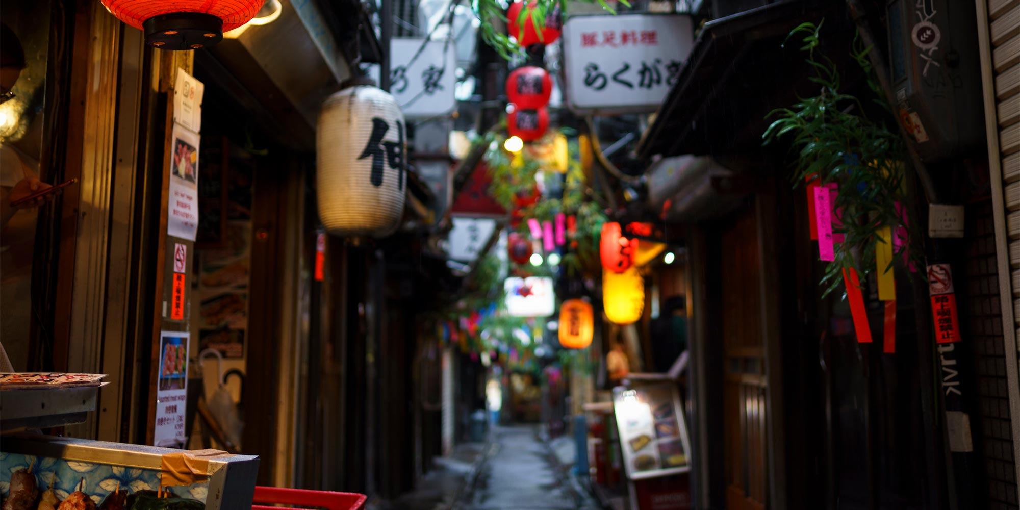 Shinjuku: Omoide Yokocho