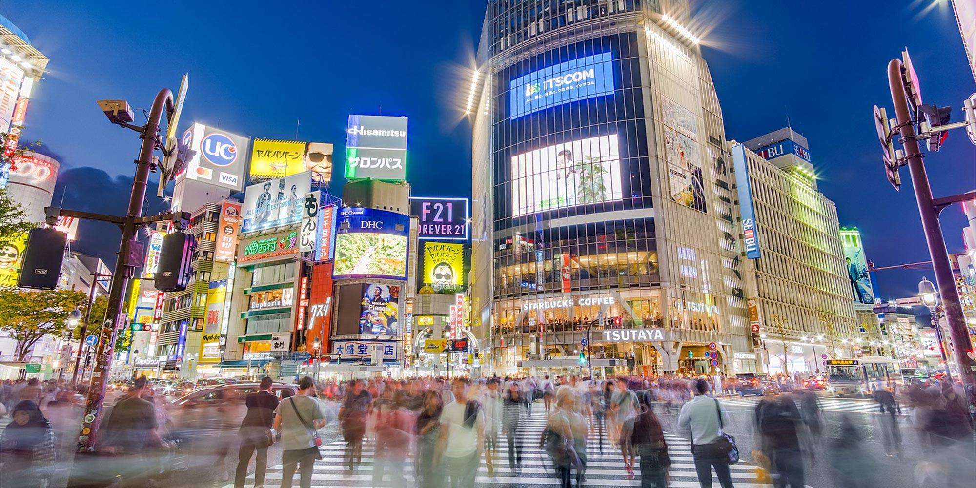 Shibuya Scramble Crossing